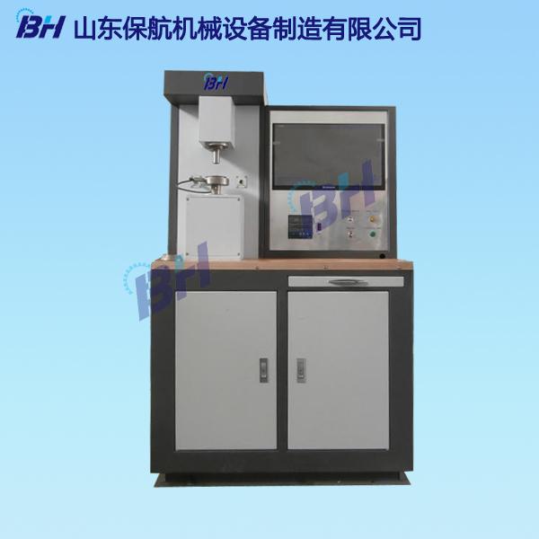 MMW-1A微机控制万能摩擦磨损试验机.jpg