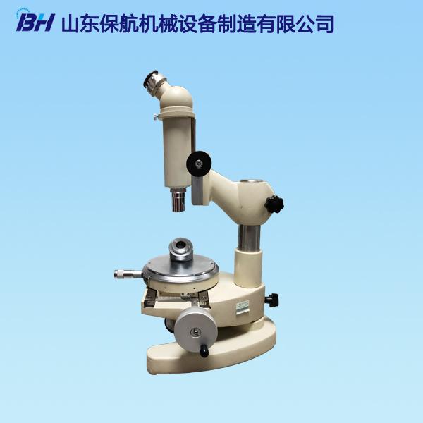 测量显微镜.jpg